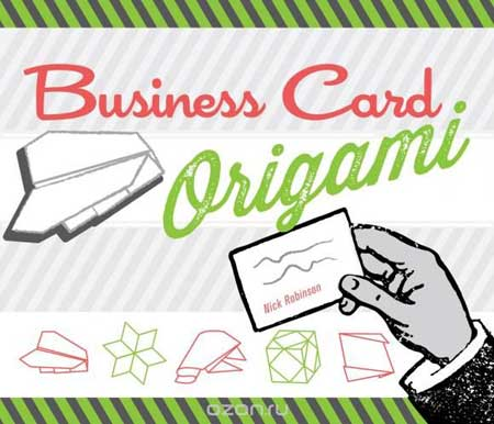 Купить книгу в OZON Business Card Origami